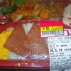 「MaxValu」(なご店)の「ウチナー弁当(照焼チキン)」 429−215(半額)−11円 #LocalGuides