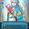 【スキル考察】飛空城受けブレムを助ける「紋章系バフ効果武器」一覧