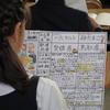 38.社会的なものの見方・考え方を育てる授業への挑戦   全国のお土産はどうなっているのか?