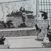 「江戸城再建」って漫画が始まったが、それは不必要という話を再論(保科正之伝)