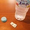 最強の頭痛薬と風邪薬