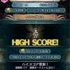 【闘技場】闘技場でもスコア5,000を突破!