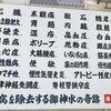 『釈迦の霊泉』の研究(1)~今井貴美子師が末期癌など万病に効く霊泉を見つけた経緯