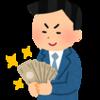 ローリスク設定で海外版バスタビット自動ツール代月額を稼ぐには、最低原資は?