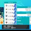【ガラル☆ルーキーズ】 エスパー統一レート1644 1421位達成パーティ