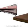 米田麗香のほうじ茶×チョコの香ばしスイーツ