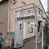 [ま]天王洲のおしゃれなブルワリーレストラン「T.Y.HARBOR」/醸造所を見学して美味しいクラフトビールを堪能 @kun_maa