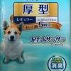 【日本品質】を実感するペットシーツでワンコも納得