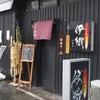 【オススメ5店】都城市(宮崎)にあるお酒が人気のお店