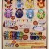 【予告】イーブイコレクション3(2012年11月10日(土)発売)