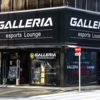 【ドスパラ】GALLERIA esports Loungeがすごく気になる