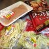トマト鍋(おれにも作れるかな?)