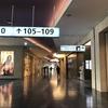 香港旅行記② ー羽田空港国際線ラウンジー
