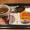 【飯テロ】バーガーキングのチーズバーガーはおすすめできない!
