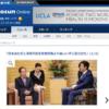 「日本はわざと洪準杓氏を安倍首相より低いいすに座らせた」(朝鮮日報)だと?〜韓国よ、いいがかりもいい加減にしていただきたい!!