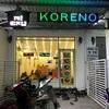 ローカル人に大人気!フーコックの夜食に韓国即席麺(Mi Cay KORENO)はいかがですか?!