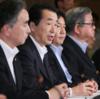 ◇東日本大震災復興基本法の制定