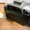 【OM-D E-M5 Mark II】カメラのアイカップがいつのまにか無くなってたので、大型アイカップ(EP-16)ってのを購入してみたよ