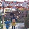 【名古屋】ディノアドベンチャーで恐竜探検!遊びながら賢く学ぶ方法