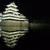 松本城のライトアップを撮りに