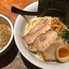 特製つけ麺(麺屋 みちしるべ/つつじヶ丘)