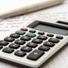 短答式試験は「財務会計」「管理会計」「監査論」「企業法」の4科目【科目合格はなし】