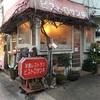 【五楼'sトーク】レストラン三喜、惜しまれながら53年の歴史に幕