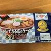 日清食品「行列のできる店のラーメン」(生タイプ)(煮干し香る和風醤油味)