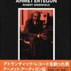 アトランティック・レコードを創った男 アーメット・アーティガン伝 THE LAST SULTAN: THE LIFE AND TIMES OF AHMET ERTEGUN