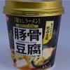 24g 糖質3.6g 麺なしラーメン 豚骨豆腐 日清