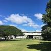 ハワイの領事館