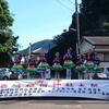油津岩崎稲荷神社大祭