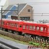 Bトレ 名鉄3900系