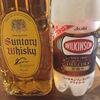 ウィルキンソン・タンサン・ドライコーラ コーラなのに透明?不思議な炭酸水が面白い