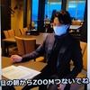 中村倫也company〜「もしや〜テーブルの角に座る人種系 渦巻きクルクル民族?」