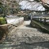 筑波大学附属中学校の入試を調べ簡単にまとめました。注:筑駒ではありません。
