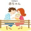 【妊娠】39週目のある日
