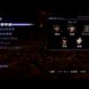 【無双OROCHI2 Ultimate】アンリミテッドモードで稼ぐコツ