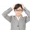 製薬会社の仕事 管理職が見ているMRが常に心掛けておく行動7選
