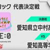 【STAGE:0】*ステージゼロ*クラロワ中部ブロック代表決定戦!!【7/16】