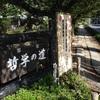 第0回 爆走!京都洛北サイクリング倶楽部