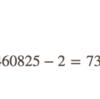 アペリー数の超合同式