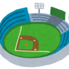 Ballpark / ざっくりの数字、概算