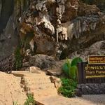 神秘の洞窟「ダイヤモンドケイブ」Tham Phra Nang Nai  ~すぐ隣の岩肌ではロッククライミングをしてました!!