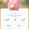 11/15  トレード歴