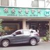 台湾で町医者の診療を受けてみた!