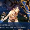 【FGO】第七の聖杯 絶対魔獣戦線 バビロニア【第10節 おはよう、金星の女神 10-3】