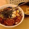【手抜き日記】松屋のビビン丼