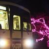 三江線の夜模様ー三江線乗り納めの旅(4)ー
