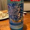 名倉山酒造 純米吟醸 月弓